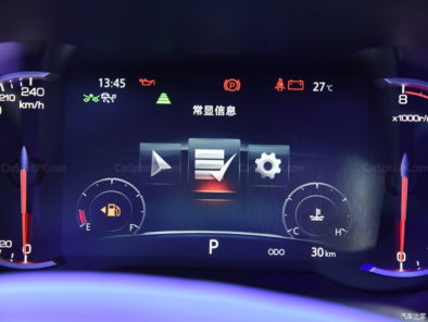 Changan CS35 Plus at 2018 Chengdu Auto Show 15