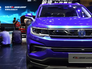 Changan CS35 Plus at 2018 Chengdu Auto Show 20