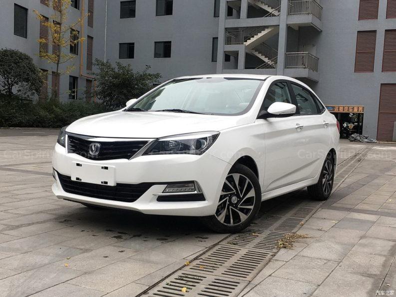 The Changan Alsvin V7 Sedan 11