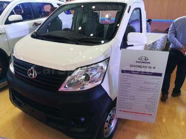 Master Motor to Start Assembling Changan Vehicles from April 1