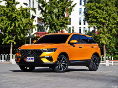 FAW to Launch the Flagship Bestune T77 SUV in November 7