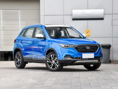 2019 FAW Besturn X40 and EV400 Launched in China 12