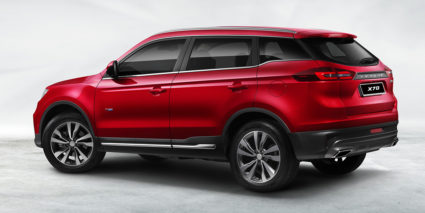 Proton Officially Unveils the Geely Boyue-Based X70 SUV 14