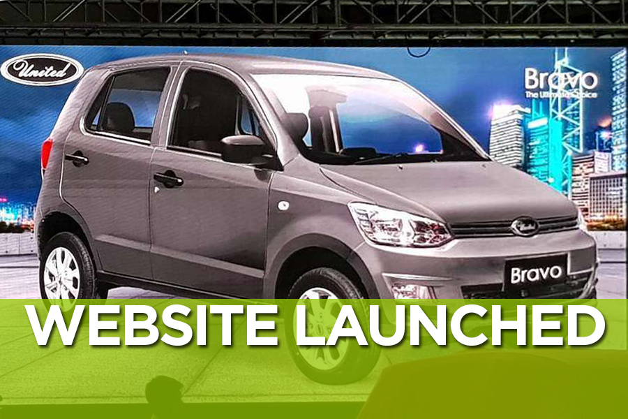 United Motors Website Launched 2