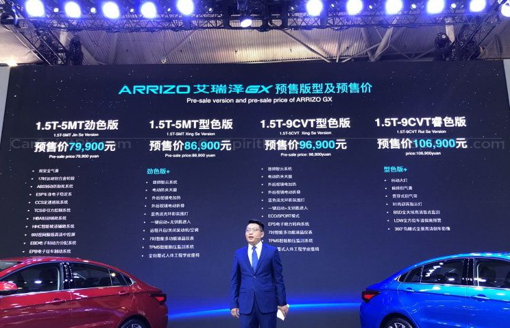 Chery Launches the Arrizo GX in China 1