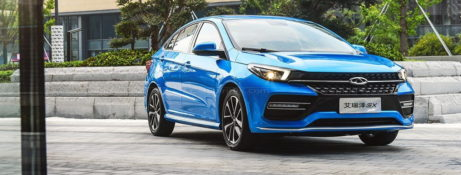 Chery Launches the Arrizo GX in China 29
