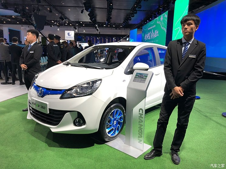 Changan Launches the New Benni EV360 in China 1