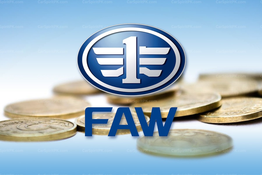 FAW Secures Record 1 Trillion Yuan Credit Line 2