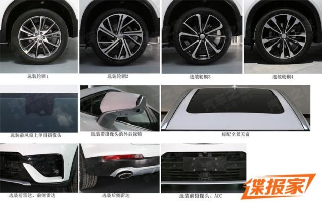 Geely to Launch FY11 Coupe SUV 4