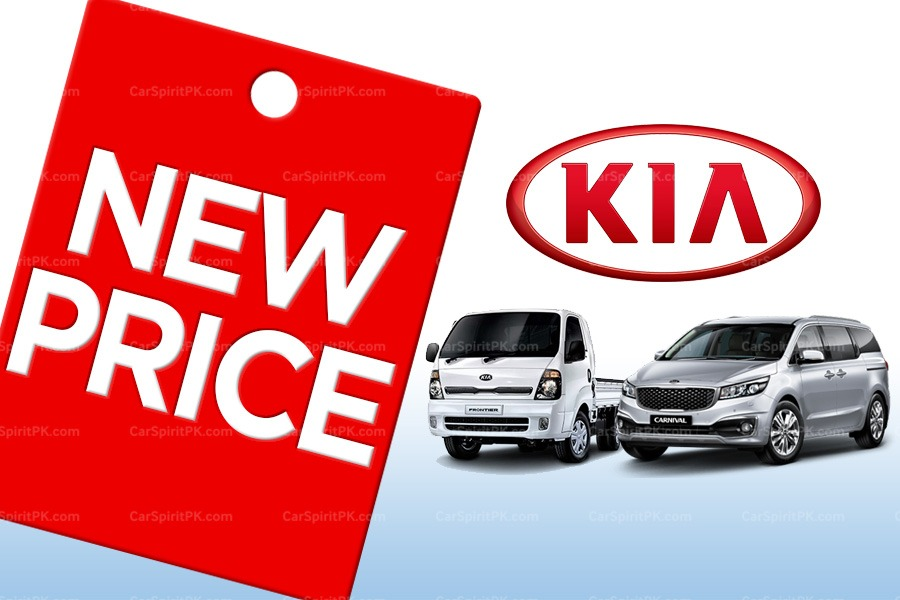 Kia Prices Revised in Pakistan 7