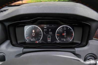 Lynk & Co 03 Sedan Launched 16