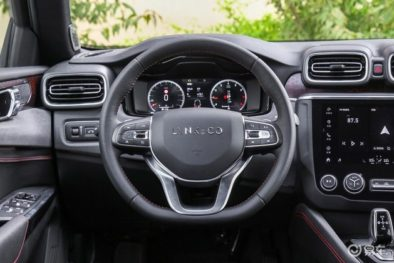 Lynk & Co 03 Sedan Launched 17