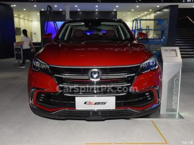 Changan Unveils the CS85 Coupe SUV at Guangzhou Auto Show 19