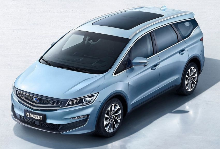 Geely Releases Initial Details and Images of the VF11 JiaJi MPV 3