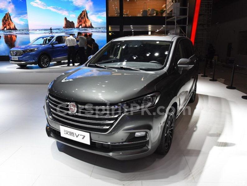 Hanteng Unveils the V7 MPV at 2018 Guangzhou Auto Show 1