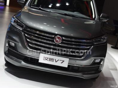 Hanteng Unveils the V7 MPV at 2018 Guangzhou Auto Show 12