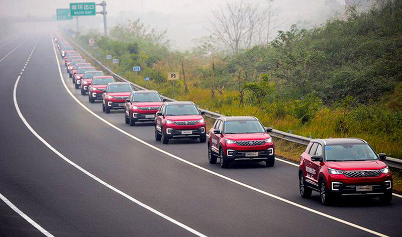 Changan Successfully Sets a New Guinness World Record 3