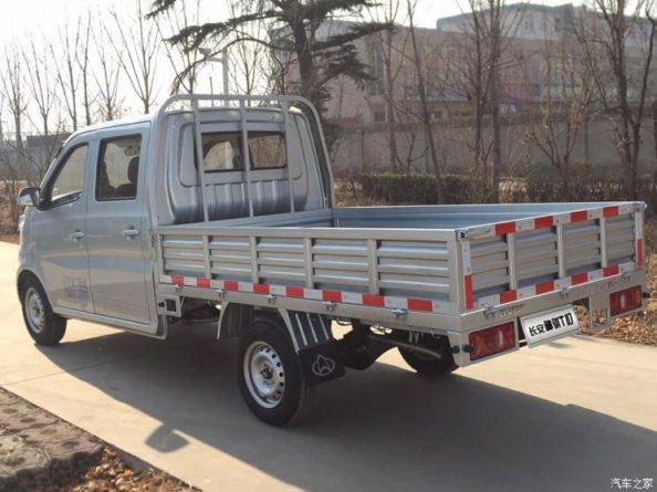 Changan Star Pickups Receives Facelift in China 4