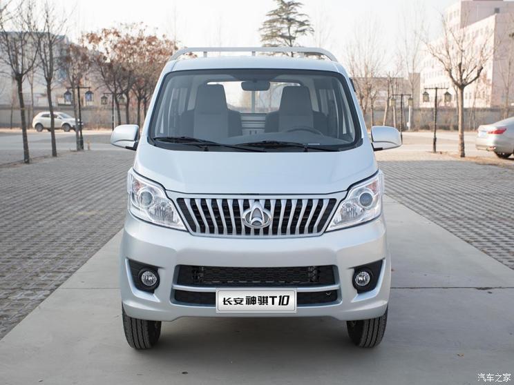 Changan Star Pickups Receives Facelift in China 1