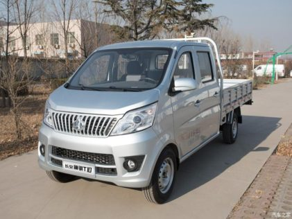 Changan Star Pickups Receives Facelift in China 2