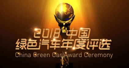 Changan Eado EV460 Wins Green Car of the Year Award 2