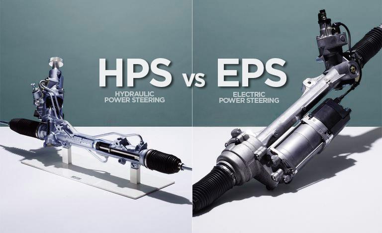 Hydraulic Power Steering vs Electric Power Steering 1