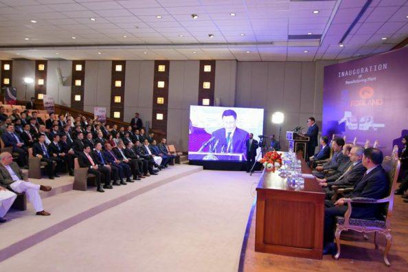 PM Imran Khan Praises the Establishment of JW Forland Manufacturing Plant 4