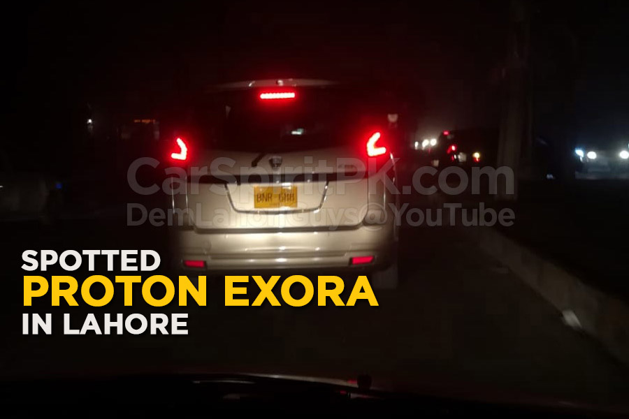Proton Exora Spotted Testing in Lahore 6
