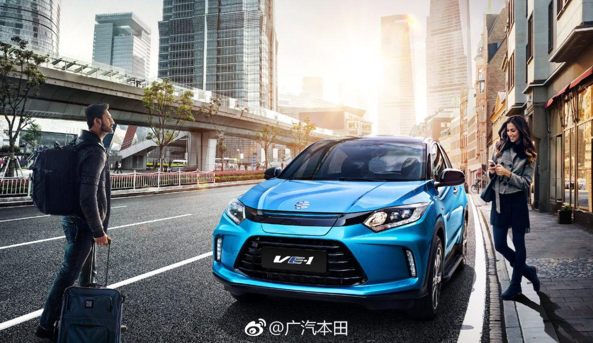 Honda Everus VE-1 EV Unveiled at Guangzhou Auto Show 9