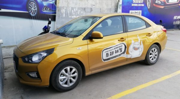 Hyundai to Introduce China-Made Reina in Southeast Asian Markets 4