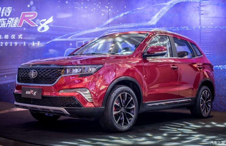 FAW Unveils Senia R8 in China 1