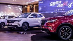 FAW Unveils Senia R8 in China 6