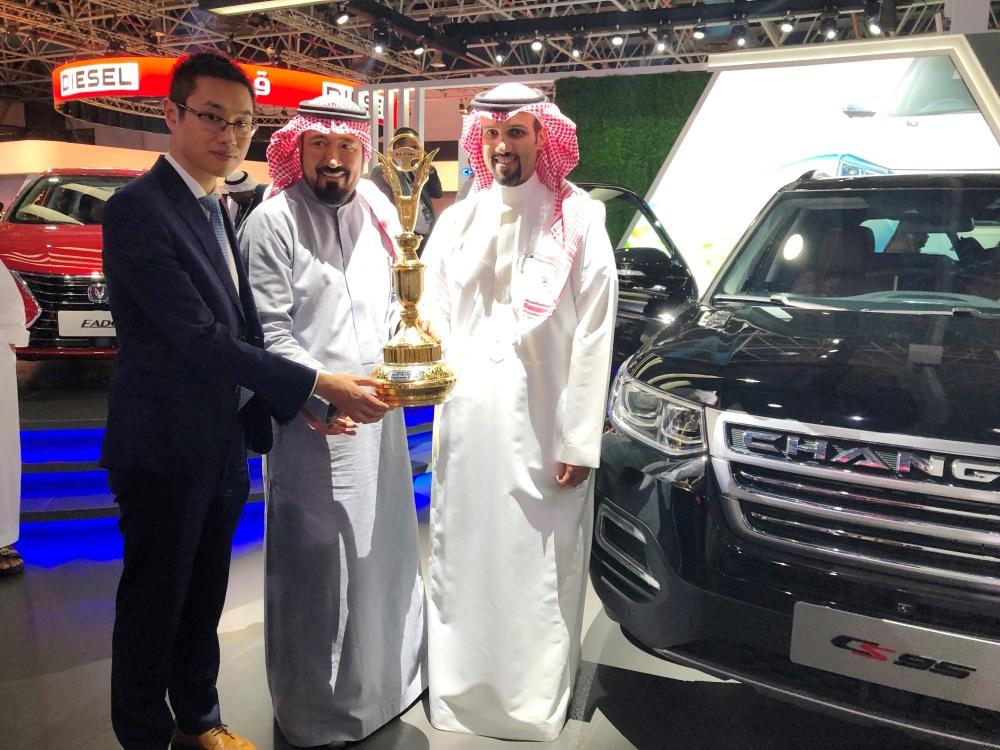 Changan CS95 Wins Car of the Year Award in Saudi Arabia 2