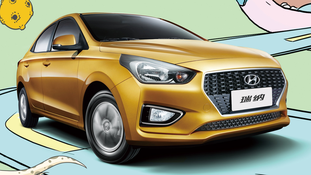 Hyundai to Introduce China-Made Reina in Southeast Asian Markets 2