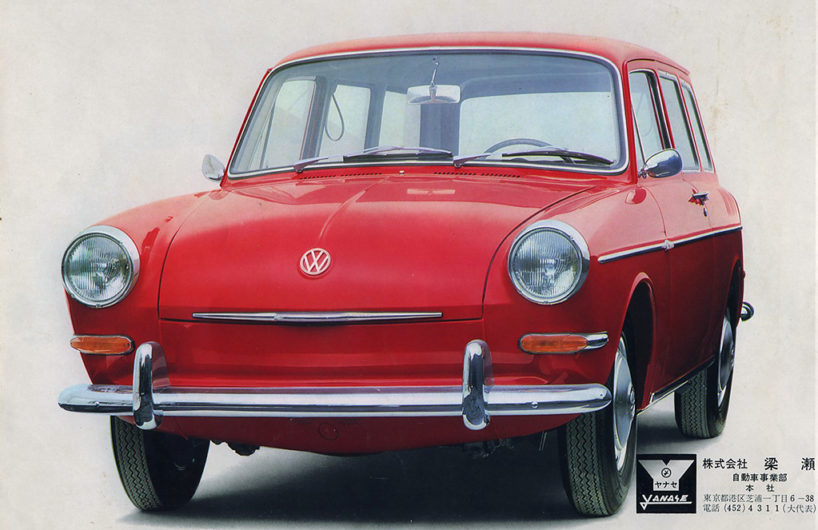 Remembering the Type-3 Volkswagen Variant 5