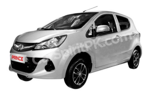 Prince DFSK to Launch 800cc Hatchback in Pakistan 2