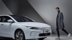 Geely Unveils GE11 Electric Sedan 16