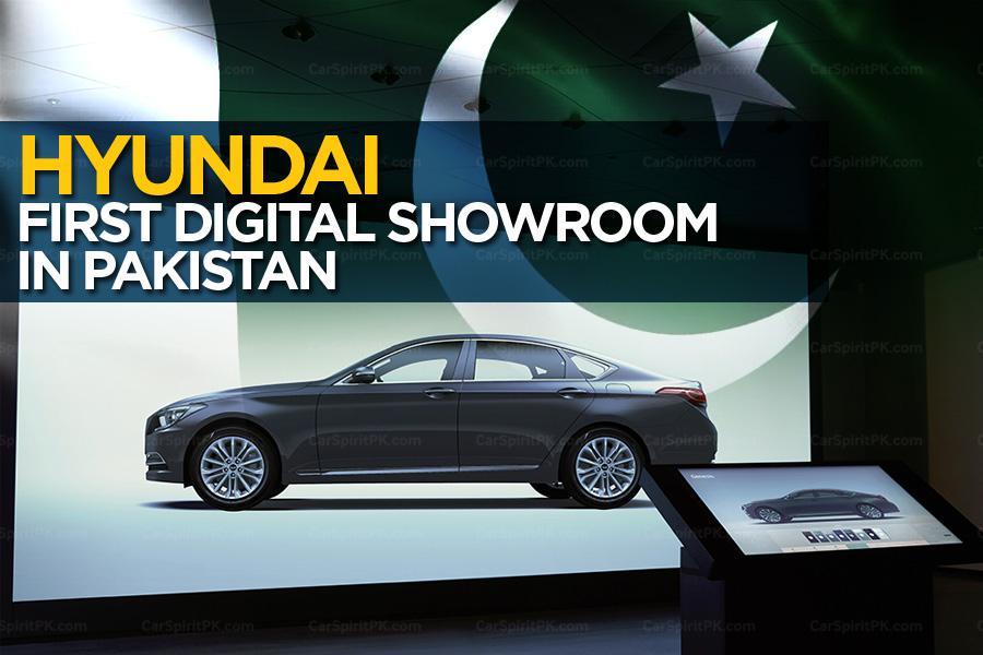 Hyundai to Launch First Digital Showroom in Pakistan 4