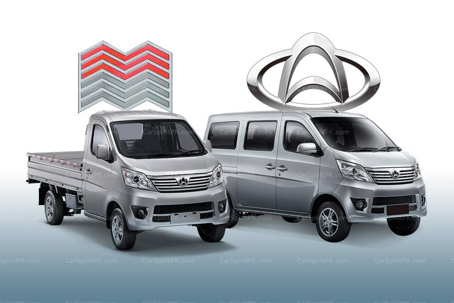 Master Motor to Start Assembling Changan Vehicles from April 6