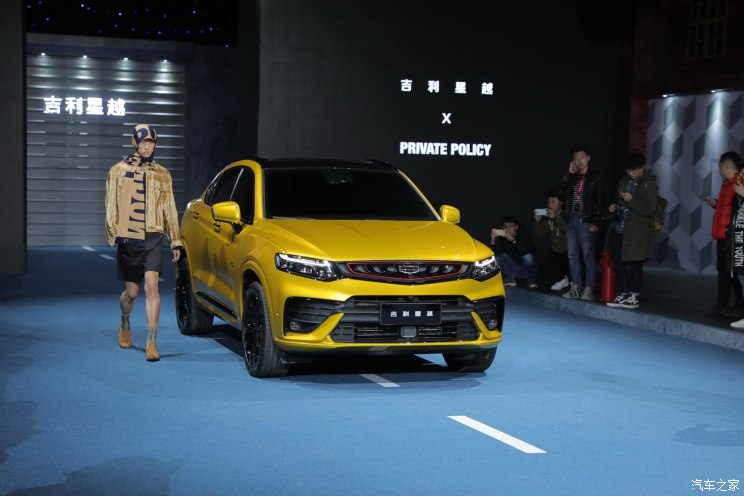 Geely Officially Unveils the FY11 Xingyue Coupe SUV 1