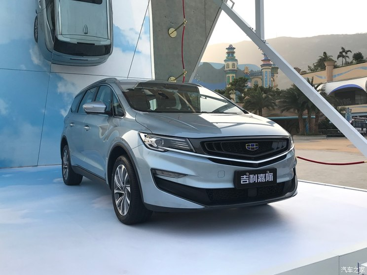 Geely Launches its First MPV- JiaJi in China 5