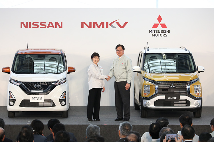 Nissan and Mitsubishi to Launch New Kei Cars as Collaboration Expands 2