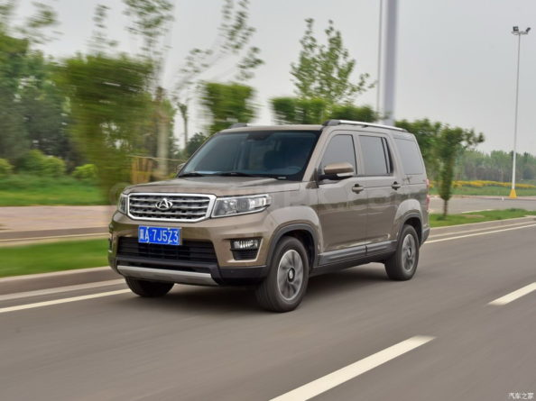 This Changan SUV is Cheaper than Most Hatchbacks 5