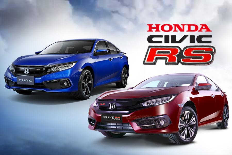Honda Civic RS in Pakistan vs Elsewhere 3