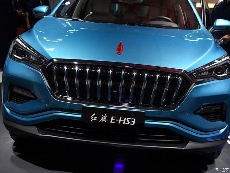FAW Exhibits 20 Models at Auto Shanghai 2019 28