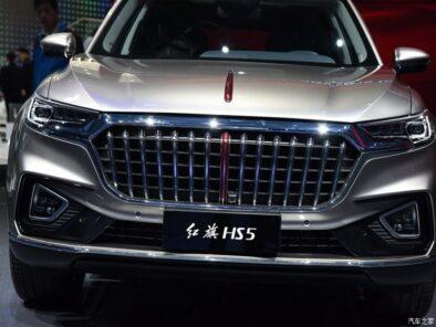 FAW Exhibits 20 Models at Auto Shanghai 2019 4