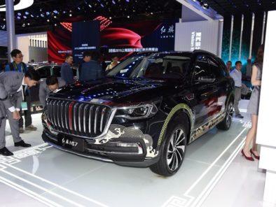 FAW Exhibits 20 Models at Auto Shanghai 2019 25
