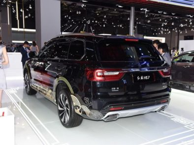 FAW Exhibits 20 Models at Auto Shanghai 2019 9