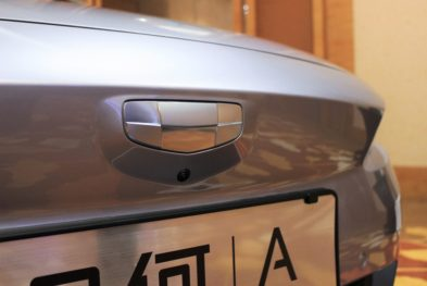 Geely Launches New EV Brand 'Geometry' to Take on Tesla 11
