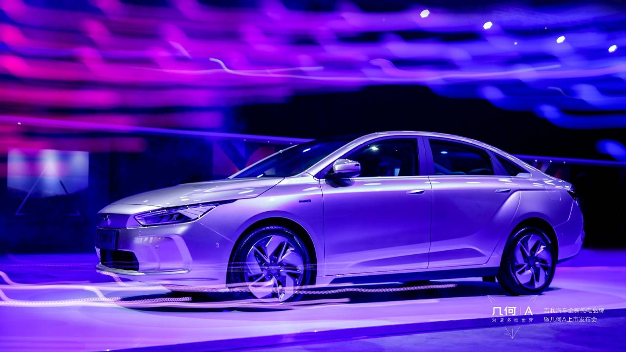 Geely Launches New EV Brand 'Geometry' to Take on Tesla 1